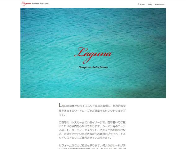 ラグーナは調布市・仙川のセレクトショップ。様々なライフスタイルのお客様に、魅力的な女性を演出するワードローブをご提案します。